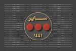 مراسم آنلاین برنامه جشن نیمه شعبان