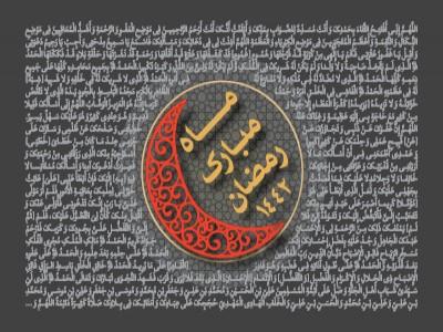 مجلس عزای اول مظلوم عالم؛ حضرت امیرالمؤمنین